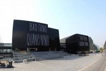 Bảo tàng và Thư viện Quảng Ninh